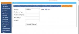 Customer Utility Payment Portal